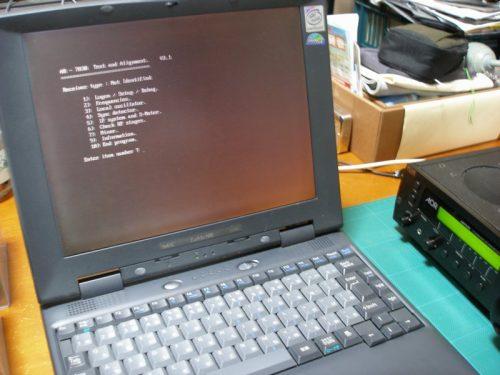古いノートPCよのう