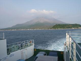 さらば桜島